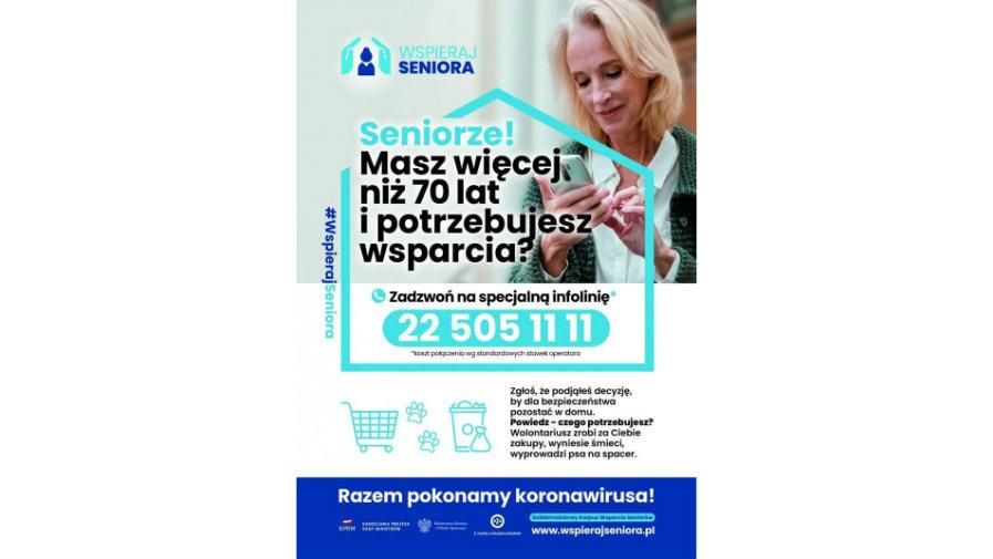 """Grafika przedstawia plakat akcji """"Wspieraj Seniora - Solidarnościowy Korpus Wsparcia Seniorów."""""""